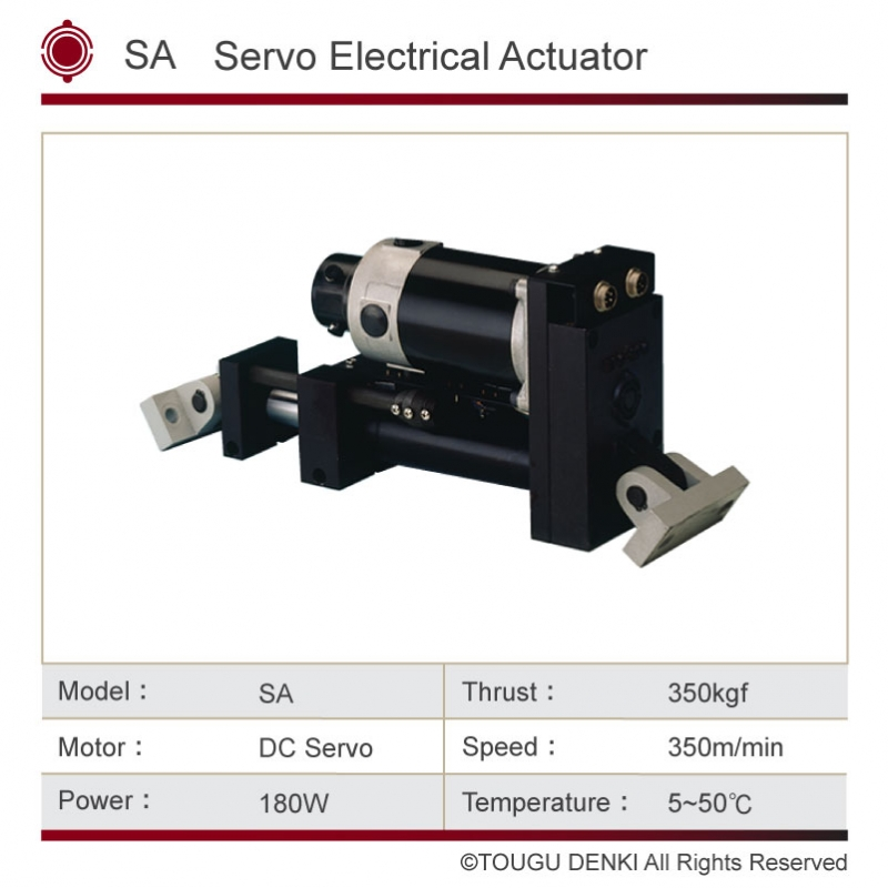 Product tougu denki industry corp ce certification web electrical actuator sa asfbconference2016 Image collections